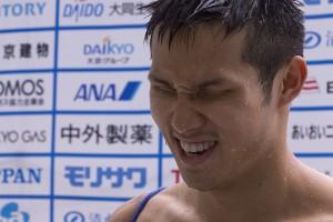 2016 Japan Para Championships 8bitnews